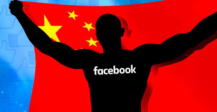 Na surdina, Facebook contorna restrições locais e lança novo app na China