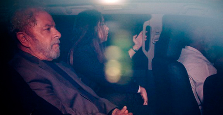 TRF-4 nega último recurso de Lula no caso do triplex em Guarujá